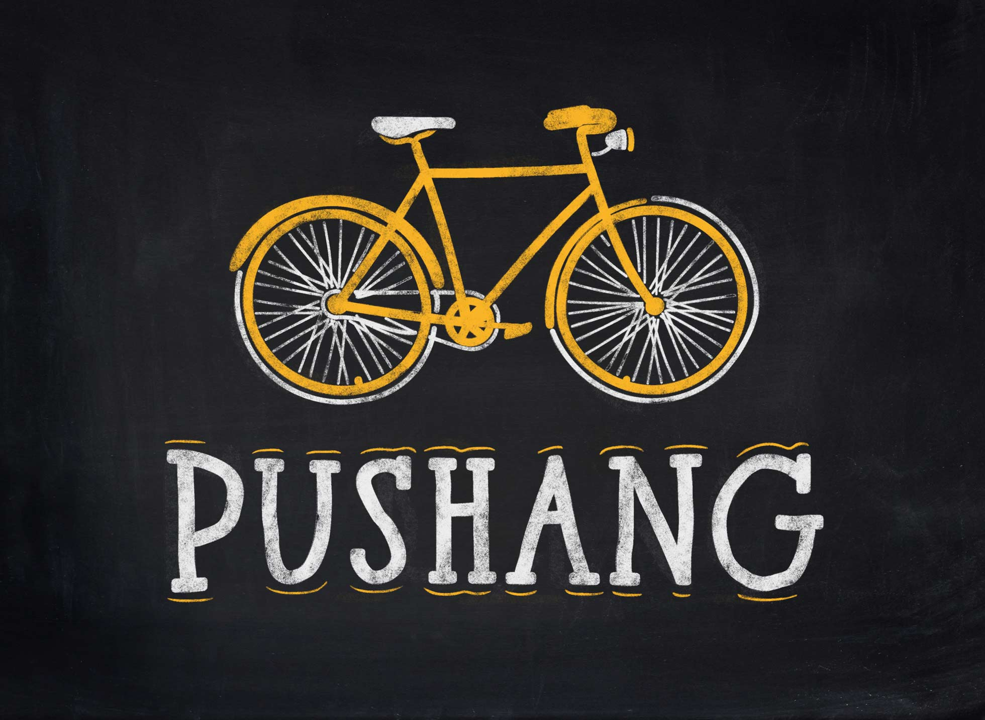 Pushang, the Guernsey name for bicycles, beer logo